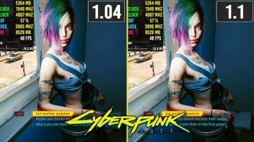 Как патч 1.1 улучшил Cyberpunk 2077