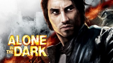 THQ Nordic выкупила у Atari права на Alone in the Dark и Act of War