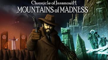 Mountains of Madness задержится в разработке до марта