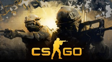 Counter-Strike:Global Offensive: Макрос на винтовки AK-47 / M4A4 / M4A1-S