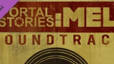 "Portal 2 ""The Portal Stories: Mel soundtrack {Steam-Лицензия}"""