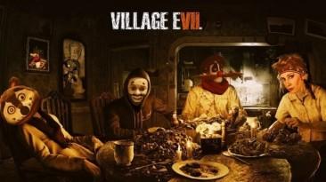 Новый взгляд на семейку Бейкеров или Деревня Зла