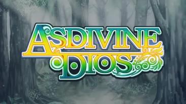 Kemco выпустит Asdivine Dios на Switch