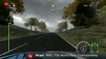 WRC: FIA World Rally Championship. За неимением лучшего