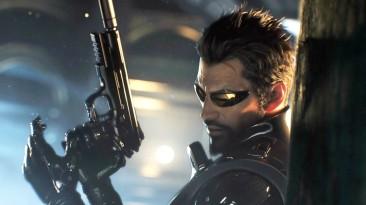 В Steam можно бесплатно сыграть в Deus Ex: Mankind Divided