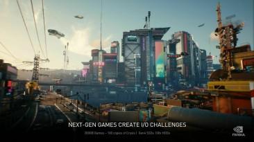 CD Projekt RED: Системные требования Cyberpunk 2077 появятся уже совсем скоро