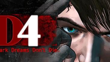 D4: Dark Dreams Don't Die системные требования