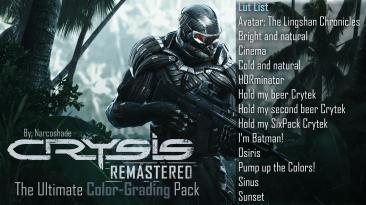 "Crysis Remastered ""Пак цветокорекции"""