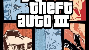 Grand Theft Auto 3: Hints (Russian)