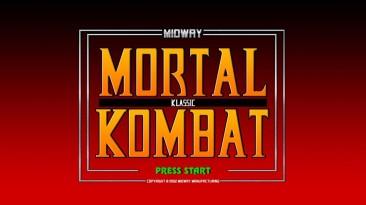 В Mortal Kombat нашли секретный код спустя 29 лет