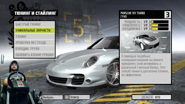 Need for Speed ProStreet - Очень злой Porsche 911 Turbo на скоростных гонках!