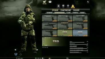Обзор на Warface 2011го года/начало всех начал