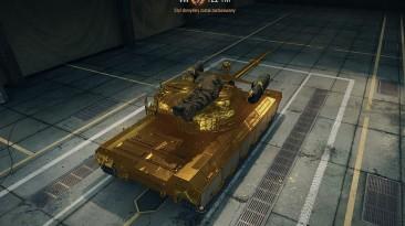 "World of Tanks ""Скин танка 122-ТМ"""