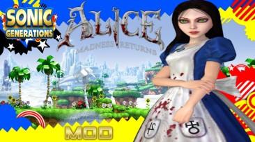 "Sonic Generations ""Alice Madness Returns mod"""