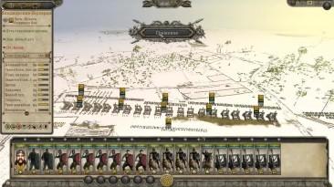 Total War: Attila. Вандалы №60 - Оловянные Острова и Смерть Аттилы.