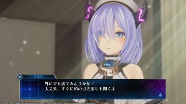 Death end re;Quest Выйдет на PlayStation 4 в Европе в начале 2019 года