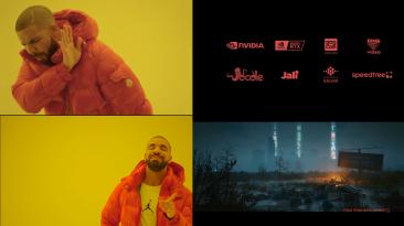"Cyberpunk 2077 ""Пропуск интро"""