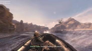 Что будет если не убивать генерала шепарда в финале CALL OF DUTY: MODERN WARFARE 2
