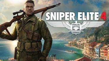 В августе подписчики PS Plus получат Sniper Elite 4 и WipEout Omega Collection