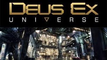 В следующей Deus Ex появится многопользовательский элемент.