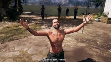 Серия игр Far Cry - Living Legend