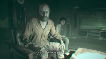 Кто такие Итан и Мия на самом деле Кратко о сюжете Resident Evil 7