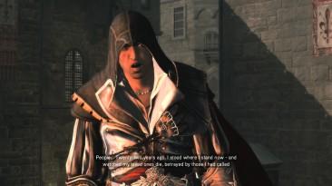 "Assassin's Creed 2 ""Эцио без бороды/Beardless Ezio"""