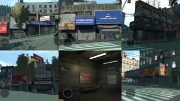 "Grand Theft Auto 4 ""Русские текстовые текстуры"""