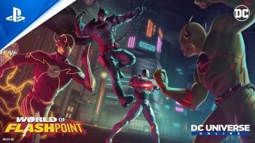 Трейлер к запуску DC Universe Online: World of Flashpoint