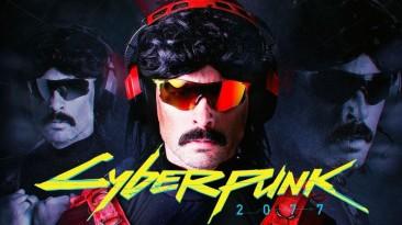 В Cyberpunk 2077 может появиться DrDisRespect