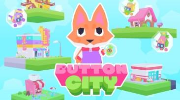 Новый трейлер и точная дата выхода Button City для ПК и консолей