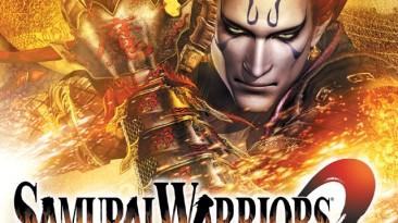 Samurai Warriors 2: Сохранение/SaveGame (Все персонажи)