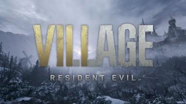 В сеть попало изображение карты Resident Evil Village