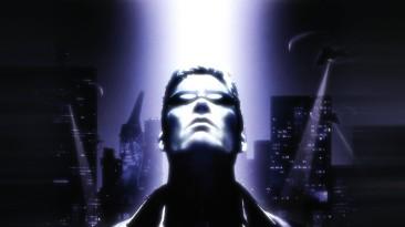 Пользователь Reddit выложил дизайн-документ оригинальной Deus Ex