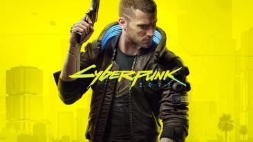 Cyberpunk 2077 получила самую большую скидку с момента выхода игры
