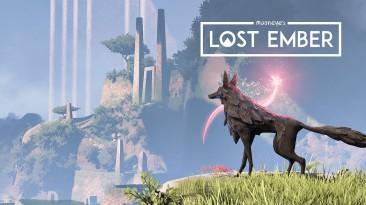 Lost Ember - получившее множество наград приключение обзавелось датой выхода на Nintendo Switch