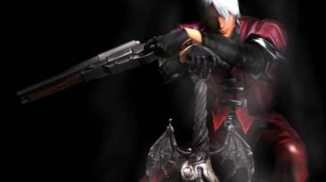 Создатель Devil May Cry заинтересован в ремейке первой части