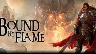 Оценка игры [Bound by Flame]