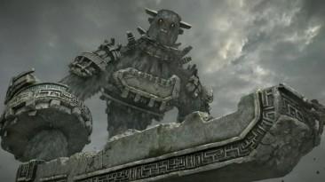 Для Shadow Of The Colossus разрабатывалось больше Коллосов