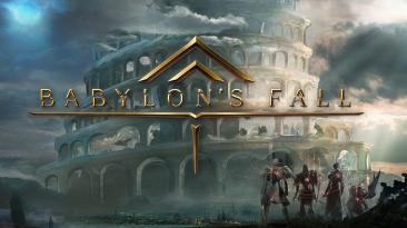 Стали известны системные требования Babylon's Fall