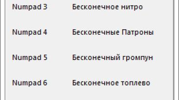 Mad Max: Трейнер/Trainer (+10) [1.0.1.1] {-Al-ex-}