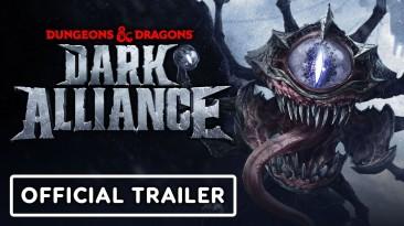 Новый трейлер Dungeons & Dragons: Dark Alliance представляет одного из боссов - Хагедорна