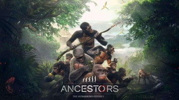 Приключенческий экшен Ancestors: The Humankind Odyssey вышел на консолях