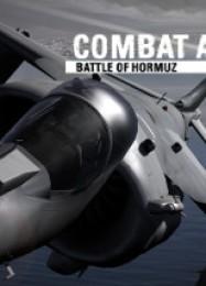 Обложка игры Combat Air Patrol 2