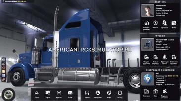"""American Truck SImulator """"Обновленный пользовательский интерфейс"""""""