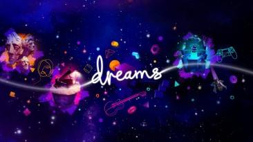 Для Dreams будет выпущен патч, улучшающий её производительность на PS5