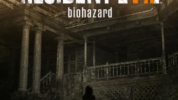 Resident Evil 7: Таблица для Cheat Engine + Anti-Cheat Bypass [UPD: 12.07.2018] {l0wb1t}