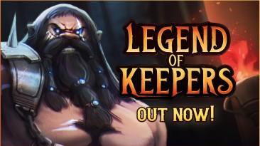 "Релизный трейлер рогалика ""Legend of Keepers"""