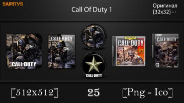 "Call Of Duty ""Иконки (ArtGamer)"""