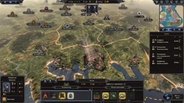 Total War Saga: Thrones of Britannia - ОБЗОР